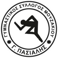 ΠΑΣΙΑΛΗΣ ΜΟΥΖΑΚΙΟΥ